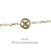 �ȥ��� �ץ饤 ��γ��������� �֥쥹��å� 18��,two ply Solar Diamond Bracelet K18