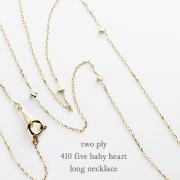 �ȥ��� �ץ饤 410 �٥ӡ� �ϡ��� ���ơ������ ��� �ͥå��쥹 18��,two ply Baby Heart Long Necklace K18