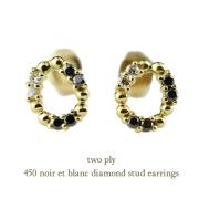 two ply 450 �Υ����֥�� ��������� �����å� �ԥ��� K18,�ȥ��� �ץ饤 noir et blanc diamond Stud Earrings 18��