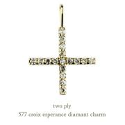 �ȥ��� �ץ饤 577 ���? ��������� ���㡼�� ����� �����ڥ�� 18��,two ply Croix Esperance Diamant Charm K18