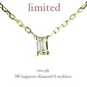 �ȥ��� �ץ饤 580 �Х��å� ���å� ��γ��������� ����ͥå��쥹 18��,two ply Baguette Cut Diamond Necklace K18