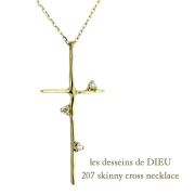 ��ǥå���ɥ��ǥ塼 207 ���? ��������� �ͥå��쥹 18��,les desseins de DIEU Skinny Cross Diamond Necklace K18