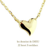��ǥå���ɥ��ǥ塼 22 �ϡ��� S ����ͥå��쥹 18��,les desseins de DIEU Heart S  Necklace K18