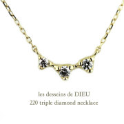 ��ǥå���ɥ��ǥ塼 220 �饤�� ��������� �ͥå��쥹 18��,les desseins de DIEU Line Diamond Necklace K18