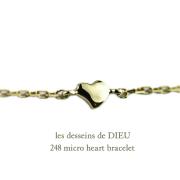 レデッサンドゥデュー 248 マイクロ ハート 華奢ブレスレット 18金,les desseins de DIEU Micro Heart Bracelet K18