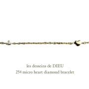 ��ǥå���ɥ��ǥ塼 254 �ޥ����� �ϡ��� ��γ��������� ���ơ������ �֥쥹��å� 18��,les desseins de DIEU Heart Bracelet K18