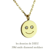��ǥå���ɥ��ǥ塼 338D ���ޥ��� �ˤ������ ��������� �ͥå��쥹 18��,les desseins de DIEU Smiley Diamond Necklace K18
