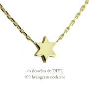 ��ǥå���ɥ��ǥ塼 400 �?�ܤ����� �?�ܥ����� �إ�������� �ͥå��쥹 18��,les desseins de DIEU Hexagram Necklace K18