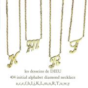 ��ǥå���ɥ��ǥ塼 404 ���˥���� ����ե��٥å� ��������� �ͥå��쥹 18��,les desseins de DIEU Initial Alphabet Necklace