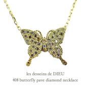 レデッサンドゥデュー 408 バタフライ パヴェ ダイヤモンド ネックレス 18金,les desseins de DIEU Butterfly Diamond Necklace K18
