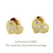 レデッサンドゥデュー 470 ハート ダイヤモンド スタッド ピアス 18金,les desseins de DIEU Heart Diamond Stud Earrings K18
