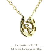 les desseins de DIEU 491 ハッピー ホースシュー ダイヤ 華奢ネックレス K18,レデッサンドゥデュー Happy Horseshoe Necklace