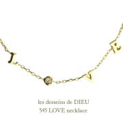 レデッサンドゥデュー 545 ラブ レタード ネックレス 18金,les desseins de DIEU LOVE Necklace K18