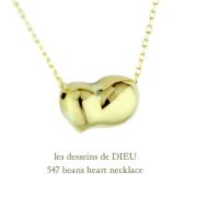 レデッサンドゥデュー 547 ビーンズ ハート ネックレス 18金,les desseins de dieu Beans Heart Necklace K18
