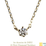 les desseins de DIEU 61 Petit Solitaire Diamond Necklace 0.05ct K18,��ǥå���ɥ��ǥ塼 ��γ������ ����ͥå��쥹 18��