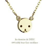 ��ǥå���ɥ��ǥ塼 644 �ƥǥ��٥� ��������� �ͥå��쥹 18��,les desseins de DIEU Teddy Bear Diamond Necklace K18