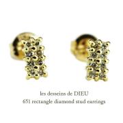 ��ǥå���ɥ��ǥ塼 651 �쥯���� ��������� ����ԥ��� 18��,les desseins de DIEU Rectangle Diamond Stud Earrings K18