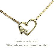 ��ǥå���ɥ��ǥ塼 780 �����ץ� �ϡ��� ��������� �ͥå��쥹 18��,les desseins de DIEU Open Heart Diamond Necklace K18