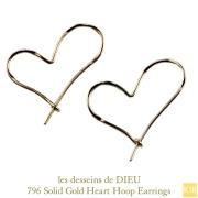 ��ǥå���ɥ��ǥ塼 796 �ϡ��� �ա��ץԥ��� 18��,les desseins de DIEU Solid Gold Heart Hoop Earrings K18