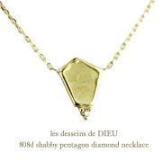 レデッサンドゥデュー 808d ペンタゴン 五角形 ダイヤモンド ネックレス 18金,les desseins de dieu Pentagon Diamond Necklace K18