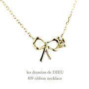 ��ǥå���ɥ��ǥ塼 839 ��ܥ� ��������� �ͥå��쥹 18��,les desseins de DIEU Ribbon Diamond Necklace K18
