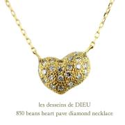 ��ǥå���ɥ��ǥ塼 850 �ӡ��� �ϡ��� ��������� �ͥå��쥹 18��,les desseins de dieu Beans Heart Diamond Necklace K18