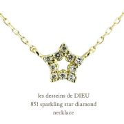 les desseins de DIEU 851 Sparkling Star Diamond Necklace ���ѡ������ ������ ��������� �ͥå��쥹 ��ǥå���ɥ��ǥ塼