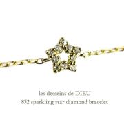 ��ǥå���ɥ��ǥ塼 852 ���ѡ������ ������ ��������� �֥쥹��å� 18��,les desseins de DIEU Star Diamond Bracelet K18