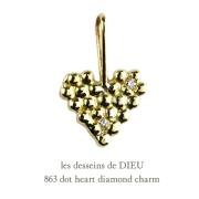 ��ǥå���ɥ��ǥ塼 863 �ɥå� �ϡ��� ��������� ���㡼�� 18��,les desseins de DIEU Dot Heart Diamond Charm K18