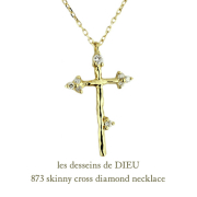 ��ǥå���ɥ��ǥ塼 873 ���? ��������� ����ͥå��쥹 18��,les desseins de DIEU Skinny Cross Diamond Necklace K18