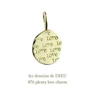 ��ǥå���ɥ��ǥ塼 876 �ץ��ƥ��� ��� ���㡼�� �ڥ����ȥȥå� 18��,les desseins de DIEU Plenty Love Charm K18