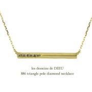 les desseins de DIEU 886 Triangle Pole Diamond Necklace,���� ������ ��������� �ͥå��쥹 ��ǥå���ɥ��ǥ塼 K18