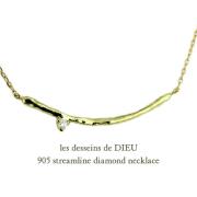 ��ǥå���ɥ��ǥ塼 905 ���ȥ��饤�� ��������� �ͥå��쥹 18��,les desseins de DIEU Streamline Diamond Necklace K18