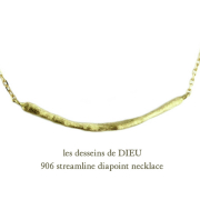 ��ǥå���ɥ��ǥ塼 906 ���ȥ꡼��饤�� ������ݥ���� �ͥå��쥹 18��,les desseins de DIEU Streamline Diapoint Necklace K18