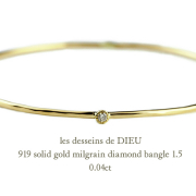 ��ǥå���ɥ��ǥ塼 919 ��γ��������� �ߥ��Ǥ� �ϥ�ɥᥤ�� ������� �Х� 18��,Solid gold Diamond Bangle K18 1.5�ߥ���