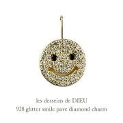 ��ǥå���ɥ��ǥ塼 928 ����å��� ���ޥ��� �ѥ��� ��������� ���㡼�� 18��,les desseins de DIEU Smile Diamond Charm K18
