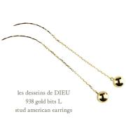 ��ǥå���ɥ��ǥ塼 938 ������� �ӥå� L �����å� ����ꥫ�� �ԥ��� 18��,les desseins de DIEU Gold bits L EarringsK18