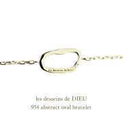 レデッサンドゥデュー 954 アブストラクト 華奢ブレスレット 抽象的 18金,les desseins de DIEU Abstract Bracelet K18