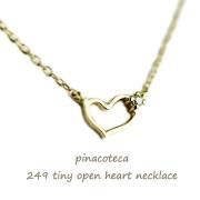 �ԥʥ��ơ��� 249 �����ˡ� �����ץ� �ϡ��� ����ͥå��쥹 18��,pinacoteca Tiny Open Heart Necklace K18