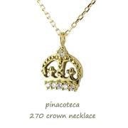 pinacoteca 270 Crown Diamond Necklace クラウン ダイヤモンド 王冠 ネックレス ピナコテーカ