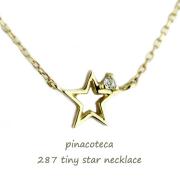 �ԥʥ��ơ��� 287 �����ˡ� ������ ����ͥå��쥹 18��,pinacoteca Tiny Star Necklace K18