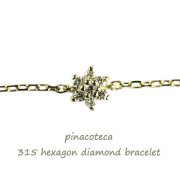 pinacoteca 315 �إ������� ��������� ����֥쥹��å� K18,�ԥʥ��ơ��� Hexagon Diamond Bracelet 18��