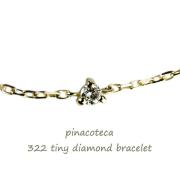 �ԥʥ��ơ��� 322 �����ˡ� ��γ��������� ���� �֥쥹��å� 18��,pinacoteca Tiny Diamond Bracelet K18