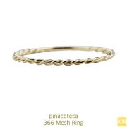 ピナコテーカ 366 メッシュ 縄目 重ね付け 華奢 ピンキーリング 18金,pinacoteca Mesh Pinky Ring K18