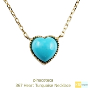 �ԥʥ��ơ��� 367 �ϡ��� ���������� �ͥå��쥹 18��,pinacoteca Heart Turquoise Necklace K18