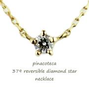 �ԥʥ��ơ��� 379 ��γ��������� ������ ����ͥå��쥹 18��,pinacoteca Diamond Star Necklace 0.05ct K18