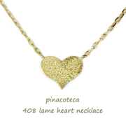 �ԥʥ��ơ��� 408 ��� �ϡ��� ����ͥå��쥹 18�� �Ť��դ� �ץ쥼���,pinacoteca Lame Heart Necklace K18
