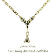 �ԥʥ��ơ��� 428 �������� ��������� ����ͥå��쥹 18��,pinacoteca Swing Diamond Necklace K18