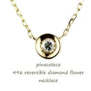 �ԥʥ��ơ��� 496 ��γ��������� ���祳α �ե� ����ͥå��쥹 18��,pinacoteca Diamond Flower necklace K18