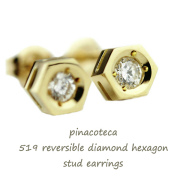 pinacoteca 519 Solitaire Diamond Hexagram Stud Earrings,��γ������ ���� �ԥ��� ϻ�ѷ� �?�ܥ����� 0.05ct,K18 �ԥʥ��ơ���